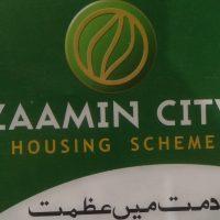 Zaamin City 5 Marla Plot